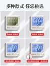 電子溫度計家用精準