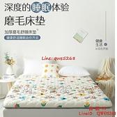 床墊軟墊租房專用榻榻米海綿墊被宿舍學生單人床褥子加厚地鋪睡墊【西語99】