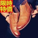 短靴機車靴奢華大方-原創真皮革拼接復古做舊男牛仔靴2色65h10【巴黎精品】