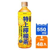 御茶園 特上檸檬茶 550ml (24入)x2箱 【康鄰超市】