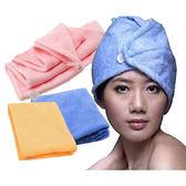 超細竹纖維乾髮帽 乾髮巾(隨機出貨不挑款)【PQ 美妝】