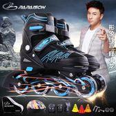 全館免運八折促銷-小狀元溜冰鞋兒童全套裝旱冰輪滑鞋成人初學者直排輪女孩男孩男童