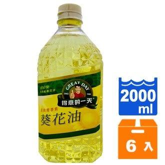 得意的一天 經典青春葵花油 2L (6入)/箱