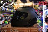 [中壢安信] ONZA X-310 X310 素色 素消光黑 全罩 安全帽 透氣式內襯 雙D扣