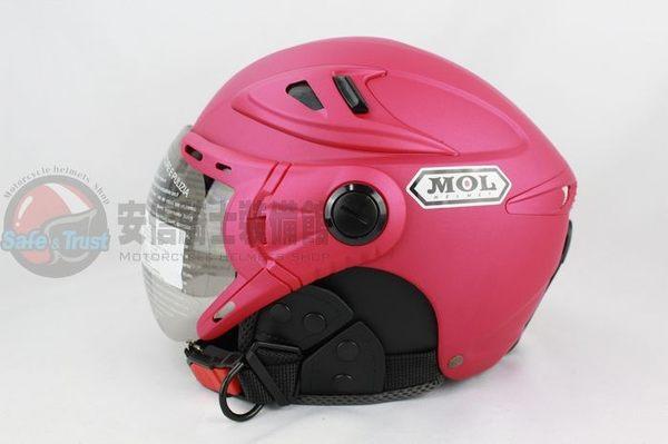 [中壢安信] GRS MOL 766 雪帽 素色 平桃紅 半罩 安全帽 雙層鏡 內墨片 可拆洗內裡