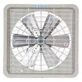 【東亮】14吋鋁葉吸排兩用通風扇 TL-614