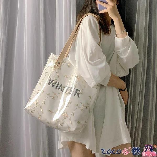 果凍包 手提包包女夏季新款潮韓版百搭側背包大容量托特包果凍透明包 coco
