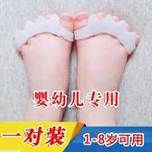 腳趾矯正器 嬰兒童腳趾頭硅膠拇指外翻矯正器寶寶重疊趾拇外翻分離器分趾內翻
