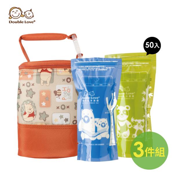 DL哆愛 母乳袋 儲存袋 母乳冷凍袋(50入/盒)X2盒+加厚款保溫保冷袋 【A10122】