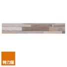 特力屋 自黏地壁兩用磚 6x36吋 仿古刷白橡木 0.5坪裝