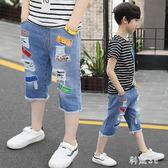 童裝男童牛仔短褲夏款2018新款兒童中大童七分薄款 js3848『科炫3C』