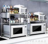 不銹鋼廚房置物架微波爐架子烤箱架收納儲物架調料架刀架用品落地 igo科炫數位