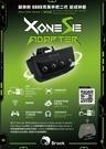 [哈GAME族]免運費 可刷卡 台灣代理安心購 支援 PS5/PS4/NS 雲城 BROOK XONE SE 無線轉接器