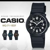 CASIO 極簡時尚腕錶 35mm/MQ-71-1B/防水/最佳禮物/MQ-71-1BDF 現貨+排單 熱賣中!