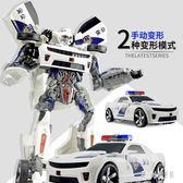 變形金剛 變形玩具金剛大黃蜂超大警車汽車變身機器人新款飛機模型男孩 CP2582【甜心小妮童裝】