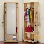 穿衣鏡全身鏡女落地鏡家用簡約多功能旋轉客廳臥室收納柜試衣鏡子 XW