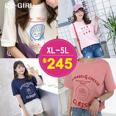 中大尺碼 印花T恤上衣 - 適XL~5L《 66406K 》CC-GIRL 新品
