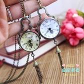 懷錶 經典復古學生掛錶 防鑽石英電鑽吊墜懷錶 韓版男女生項鍊錶考試用 3色