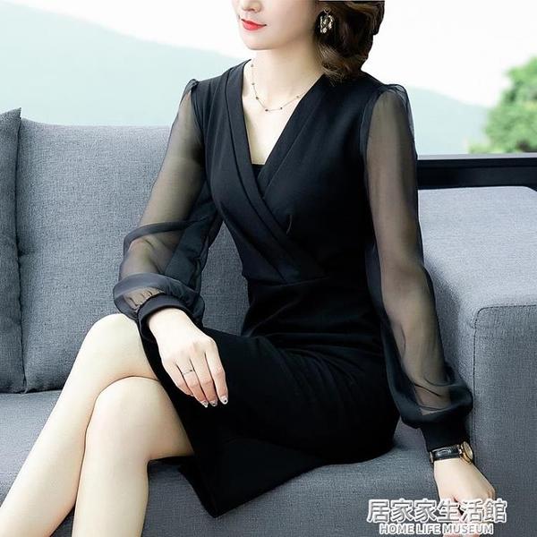 2020秋季新款雪紡袖V領包臀裙修身顯瘦復古小黑裙氣質OL洋裝女 中秋節全館免運