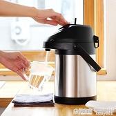 氣壓式熱水瓶家用便攜保溫水壺大容量暖壺按壓式保溫瓶開水瓶茶瓶 全館鉅惠