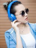 kanen/卡能 IP-980E手機通用耳機頭戴式 重低音線控有線電腦耳麥igo「摩登大道」