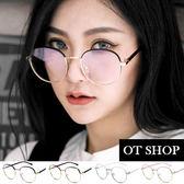 OT SHOP眼鏡框‧韓系時尚設計百搭圓框平光眼鏡‧金框黑邊/粉邊/玳瑁邊/銀框白邊‧現貨四色‧W34