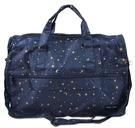HAPI+TAS 摺疊小旅行袋 - 星空藍