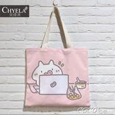 學生手提袋 可愛卡通插畫粉色小豬學生帆布袋來圖訂做橫向包包 新品