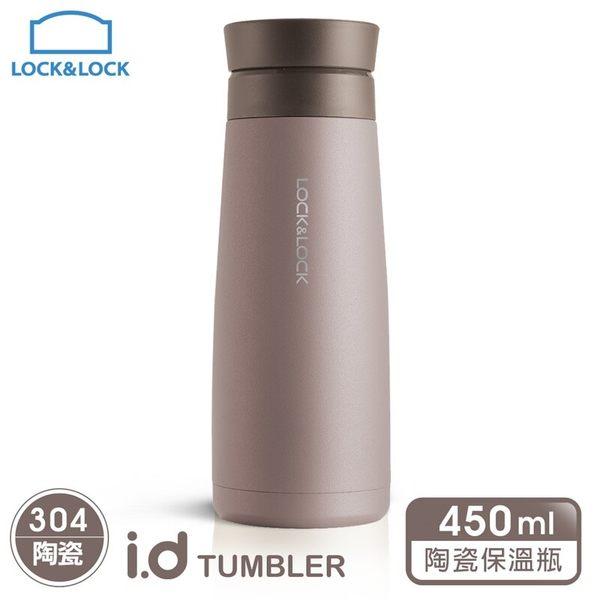【樂扣樂扣】馬卡龍陶瓷保溫瓶/轉蓋系列/灰-450ml