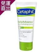 Cetaphil舒特膚 ERC5強護保濕精華乳 85g【免運直出】