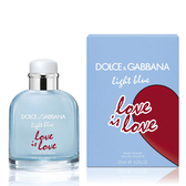 DOLCE & GABBANA D&G Light Blue淺藍男性淡香水125ml 示愛宣言限定版【UR8D】