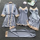 春秋睡衣女性感五件套絲綢吊帶睡裙帶胸墊冰絲薄款睡袍家居服夏季 喵小姐