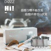 滅煙沙 煙無味滅煙沙煙灰清潔劑空氣潔凈片煙灰凈化劑去煙味清潔滅煙神器送父親的禮物 時尚