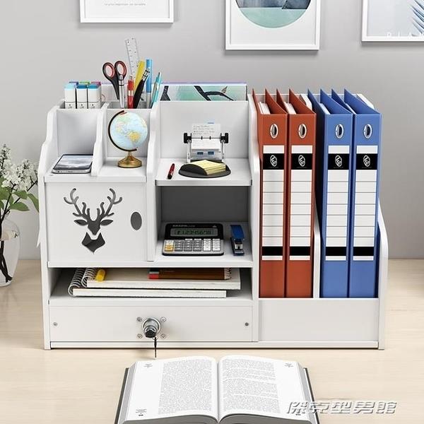 辦公室筆筒收納盒桌面抽屜用品資料雜物大號文件具神器置物架神器(快速出貨)