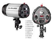 【聖影數位】神牛 Godox 250DI小先锋閃光燈110V 適用攝影燈,補光燈,遙控同步觸發,光感應觸發