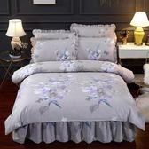 床裙四件式純棉蕾絲荷葉花邊全棉床罩組單雙人床包組 優樂居