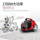 吸塵器家用強力大功率小型手持式迷你FC8632多功能除螨新品igo220V