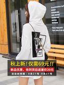 大學T女2018春秋新款長袖韓版寬鬆原宿風學生連帽薄款外套慵懶上衣 東京衣櫃