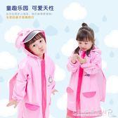 兒童雨衣雨鞋套裝女孩男孩女童男童公主幼兒園小學生防水雨披水鞋 『CR水晶鞋坊』