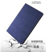 2018蘋果iPad Air2保護套硬殼Air1超薄皮套ipad5/6殼A1893平板電腦2017 茱莉亞