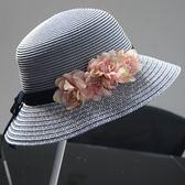 草帽-遮陽韓版優雅花朵時尚女帽子2色73ti35[時尚巴黎]