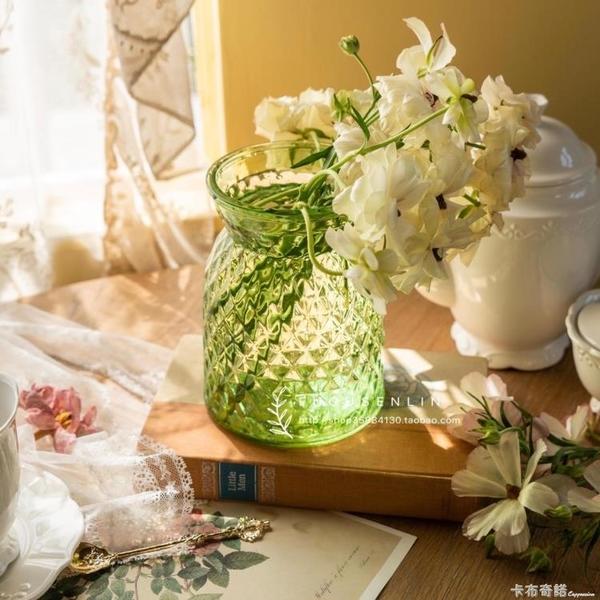 法式輕奢復古浮雕透明玻璃水培干鮮花束大口徑花瓶 聖誕節鉅惠