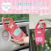 日本NOL FUKI FUKISAN可愛造型芳香除塵布偶(1入) 3款可選【小三美日】原價$379