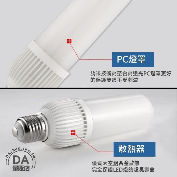 LED 玉米燈 E27 省電燈泡 6W 不閃爍 超省電 長壽命 白光/黃光 可選