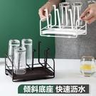 居家家碳鋼杯架杯子收納置物架家用茶杯倒掛水杯架子玻璃杯瀝水架 艾瑞斯