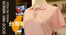 PERFORMANCE 機能性排汗衣 POLO衫 女粉 X-BIKE公司新品