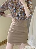 窄裙 駝棕色包裙女半身裙不規則包臀裙緊身高腰短裙修身顯瘦一步裙春秋 愛麗絲