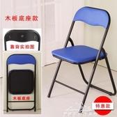 辦公椅簡易凳子靠背椅家用折疊椅子便攜辦公椅會議椅電腦椅座椅培訓椅子YXS 夢娜麗莎