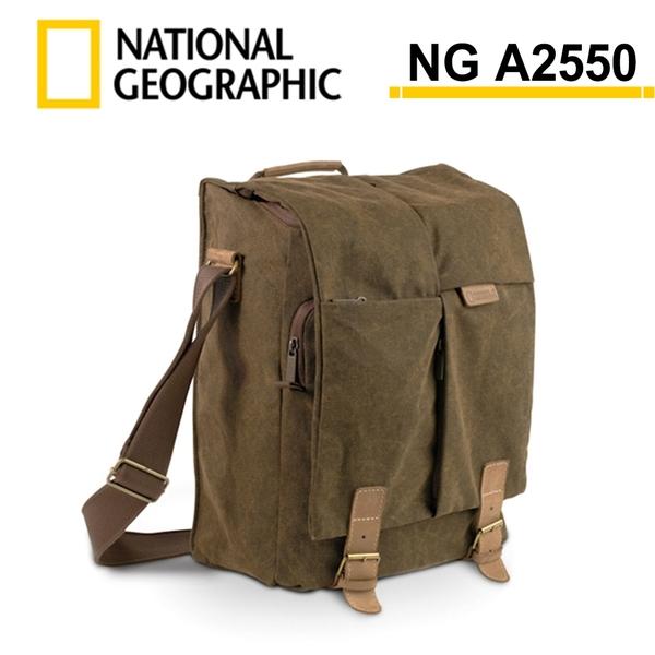 24期零利率 國家地理 National Geographic NG A2550 非洲系列 相機包