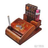 自動彈煙盒 高檔實木制鑲貝花自動彈煙盒20支裝創意個性桌面擺件中式復古家用 第六空間